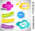 colorful vector speech bubbles and arrows  for your text - stock vector