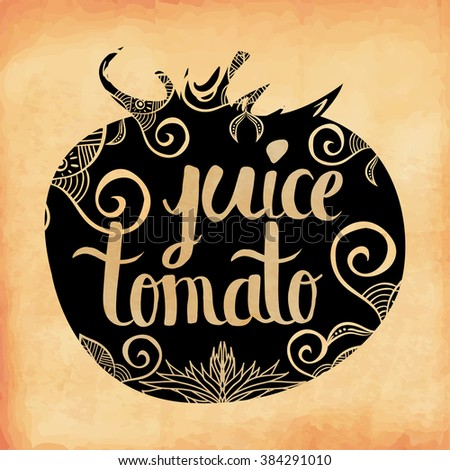 Colorful vintage print of the ornament in the silhouette of vegetarian vegetable tomatoes . Tomato diet juice. Vector illustration