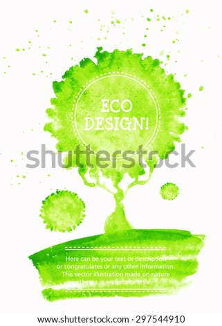 Colorful watercolor stains - the basis for design. - stock vector