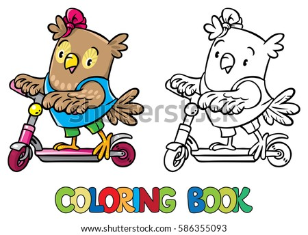 Coloring Book Funny Little Funny Baby Stock Vector (Royalty Free ...