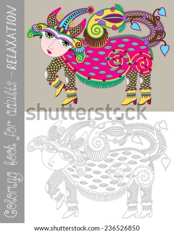 coloring book page for adults with unusual fantastic creature in decorative Ukrainian karakoko style, vector illustration - stock vector