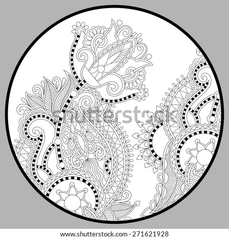 coloring book page for adults - zendala, joy to older children and adult colorists, who like line art creation, relax and meditation, vector illustration - stock vector