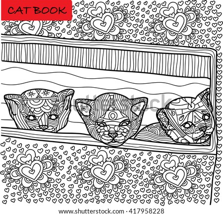 Coloring Cat Page For Adults Three Newly Born Kitten Peeking Out Of Box Hand