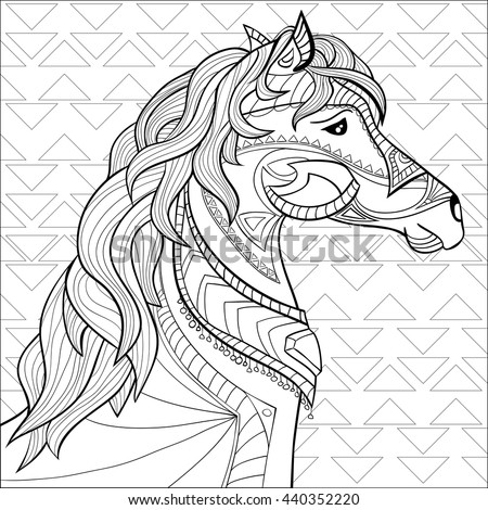 Coloring Page And Book Antistress Adult Children A4 Vector Colorful Zentangle Stylized Abstract Fantastic