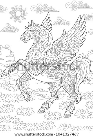 Coloring Page Adult Colouring Book Pegasus Stock Vector 1041327469 ...
