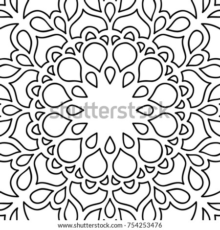 Coloring Page Adults Part Intricate Mandala Stock Vector 754253476 ...