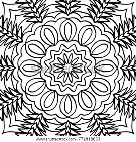 Coloring Page Adults Part Intricate Mandala Stock Vector 772818853 ...