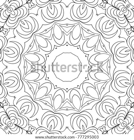 coloring page for adults a part of intricate mandala tribal motif for background - Intricate Coloring Pages For Adults