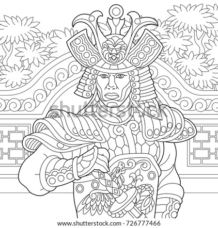 Coloring Page Of Japanese Samurai With Katana Sword Freehand Sketch Drawing For Adult Antistress