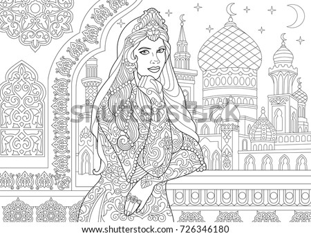Coloring Page Turkish Woman Islamic Filigree Stock Vector 726346180 ...