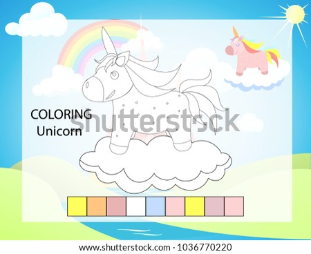 Unicorn Illustration Preschool Kindergarten Worksheet Kids Printable Game