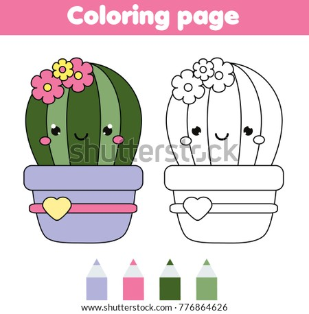 Coloring Page Cute Cactus Color Picture Stock Vector
