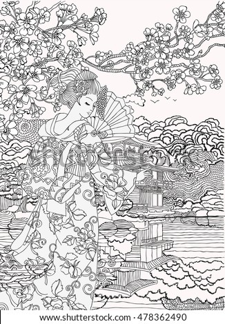 Coloring Pages Japan Stock Vector 427885498