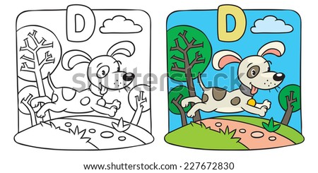 Coloring picture or Coloring book of little funny dog running along the path. Alphabet D - stock vector