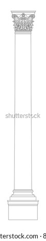 Column for registration of houses - stock vector