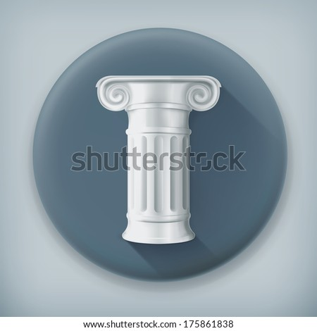 Column, long shadow vector icon