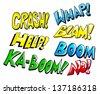 Comic Expression Vector Text Set - stock vector