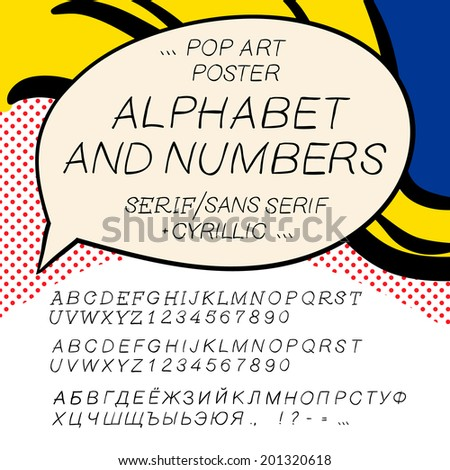 Comics pop art alphabet and numbers, vector illustration.  - stock vector