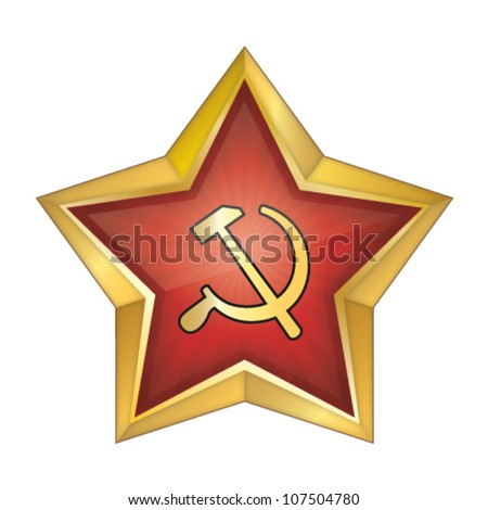 Communist Red Star Vector Illustration - stock vector