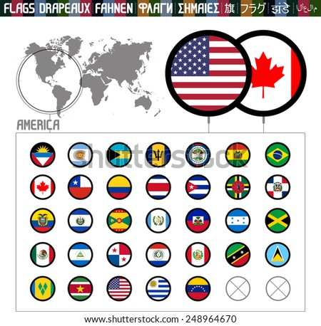 Complete world flag collection, outlined round shapes, America - stock vector