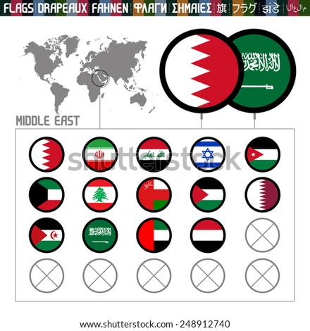 Complete world Flag collection, outlined round shapes, Middle East countries  - stock vector