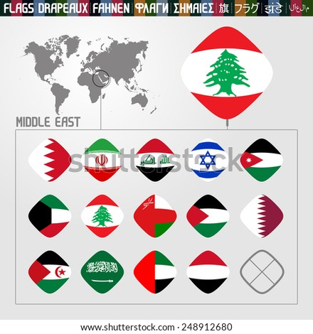Complete world Flag collection, rhomb shapes, Middle East countries  - stock vector