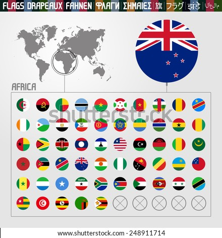 Complete world Flag collection, round shapes, African countries  - stock vector