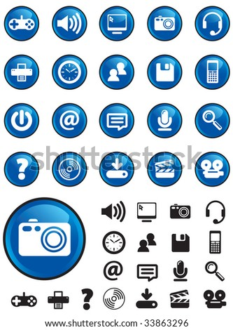 Computer Media icons on red buttons with NO TRANSPARENCIES, totally editable shapes.  Pictures in both white and black, perfect for navigating a website or mobile platform.