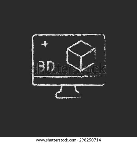 Computer monitor with 3d box hand drawn in chalk on a blackboard vector white icon on a black background - stock vector