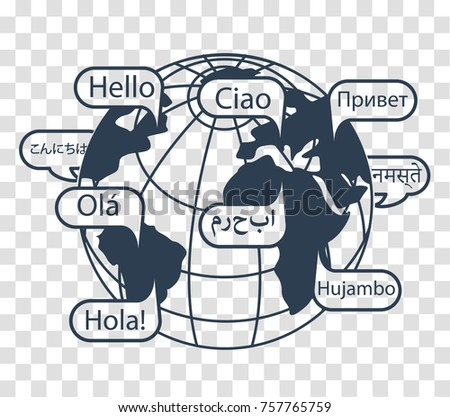 Concept Communication Different Languages Form Earth Stock Vector - Languages on earth