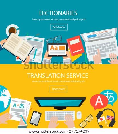 free english dictionary web service