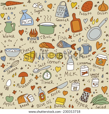 Cook objects color seamless pattern Food icons in color vector seamless pattern - stock vector