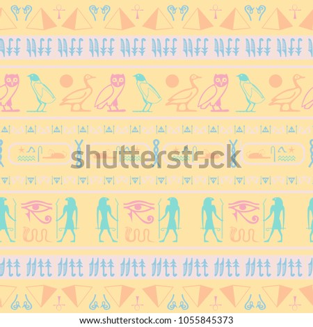 Cool Egypt Writing Seamless Background Hieroglyphic Stock Vector