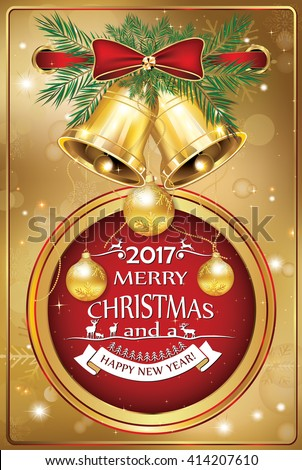Corporate Christmas and New Year card 2017 Contains baubles, golden ribbon, pine branches, jingle bells. Print colors used; custom size of a printable greeting card. - stock vector