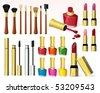 Cosmetics. Vector. - stock vector