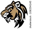 Cougar Panther Wildcat Mascot Head Vector Graphic - stock vector