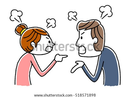 husband wife arguing stock vector 264962390 shutterstock