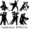 couples dancing Latin American dancing (vector illustration); - stock