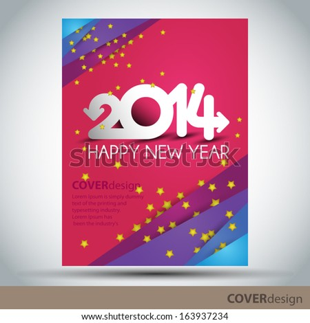 Cover design for new year - stock vector