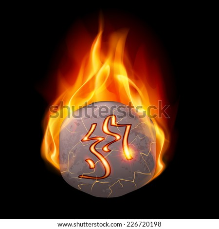 Cracked ancient stone with magic rune in orange flame