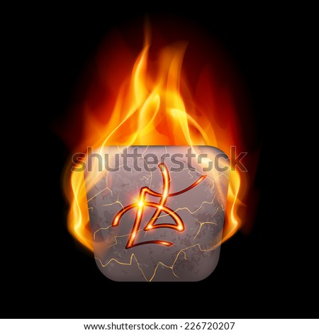 Cracked mysterious stone with magic rune in orange flame