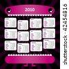 Crazy monster kids calendar - stock vector