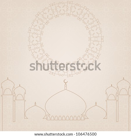 Creative Abstract Design. Jpeg Version Also Available In Gallery. - stock vector