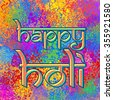 Creative Abstract for Happy Holi party banner with multicolor, colorful  splash background for Holi celebration - stock vector