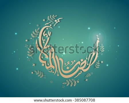 Creative Arabic Islamic Calligraphy of text Ramazan-Ul-Mubarak in crescent moon shape on shiny background for Holy Month of Muslim Community celebration. - stock vector