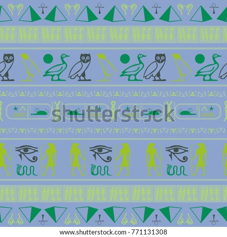 Creative egyptian motifs seamless pattern. Ethnic hieroglyph symbols tile. Repeating ethnical fashion backdrop for advertising.