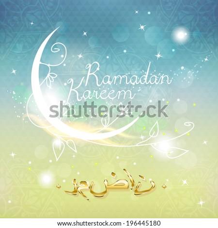 Creative greeting card design for holy month of community festival Ramadan Kareem. Islamic poster.  - stock vector