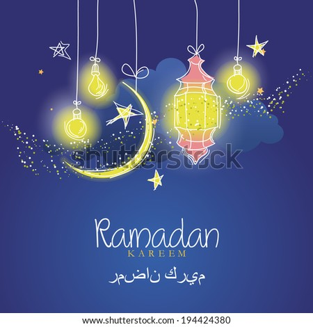 Creative greeting card design for holy month of muslim community festival Ramadan Kareem with moon and hanging lantern and stars on blue background. - stock vector