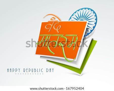 essays on happy india