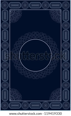 Creative Holy Quran Blue Cover. Jpeg Version Also Available In Gallery.